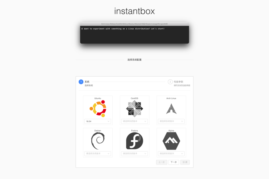 Instantbox – Get a clean, ready-to-go Linux box in seconds.