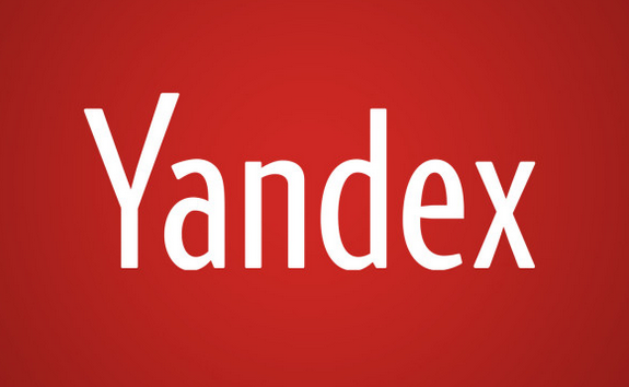 Government Hackers broke into Russian Search Company Yandex