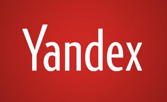 Government Hackers broke into Russian Search Company Yandex