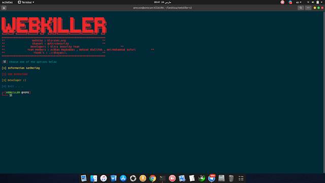 Webkiller v2.0 - Tool Information Gathering