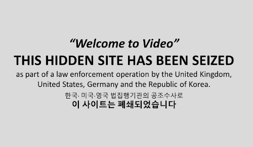 """""""Welcome to Video"""" Admin Fights Extradition with a Lawsuit"""