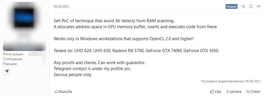 Hackers have new attack methods to hide malware in AMD, NVIDIA GPUs